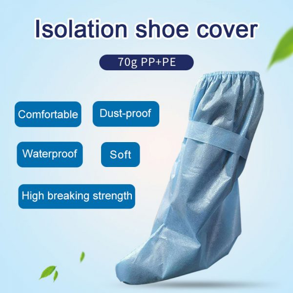 70g PP+PE Non-woven Isolation Shoe Cover