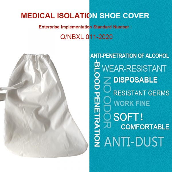 Medical Isolation Shoe Cover Polyester Fiber+TPU Boot Cover